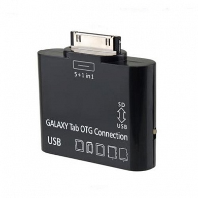 Картридер для Samsung Galaxy Tab / Note OTG Connection 5 в 1 (USB, SD (HC), MS, MMC, M2, TransFlash)